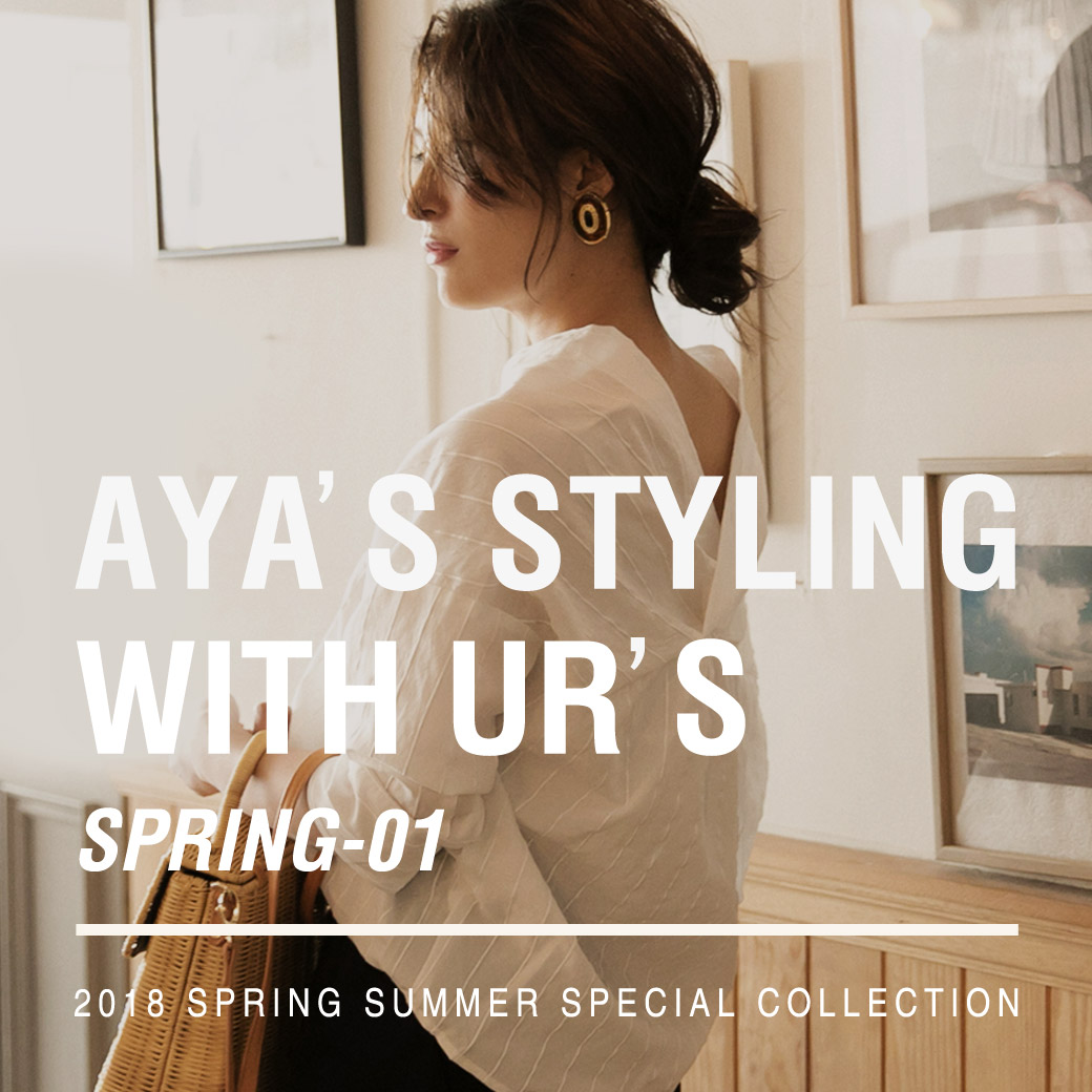 AYA'S STYLING WITH UR'S