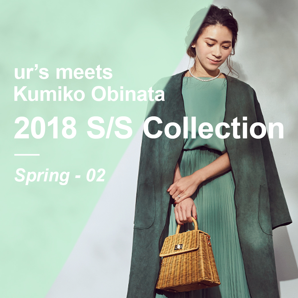 ur's meets Kumiko Obinata 2018ss 02