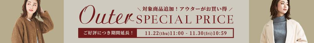 大日方久美子×ur's 2018A/W Autumn-02