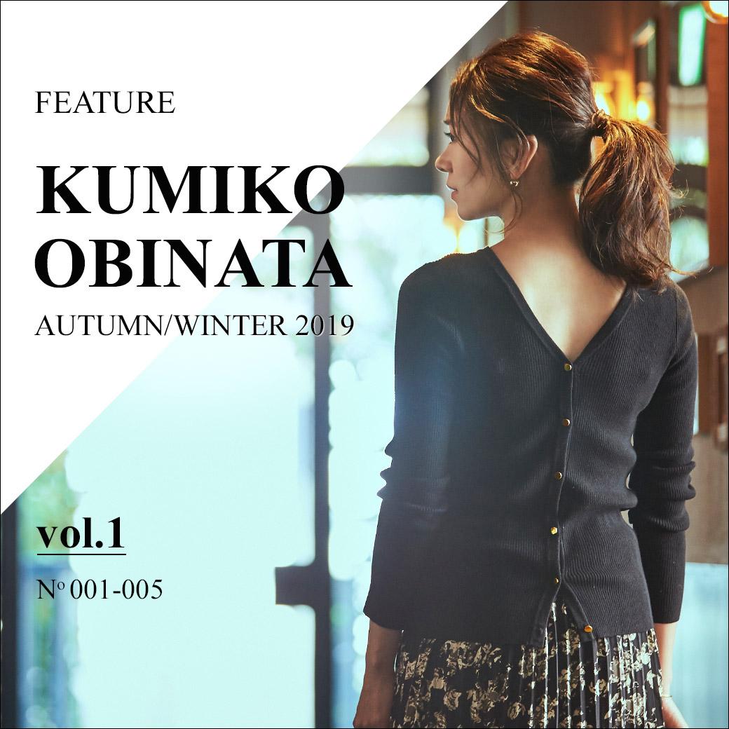 KUMIKO OBINATA 2019AW vol.1