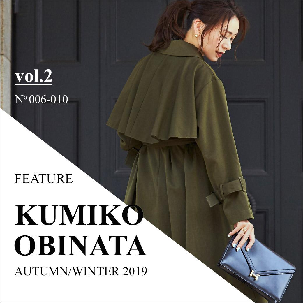 KUMIKO OBINATA 2019AW vol.2