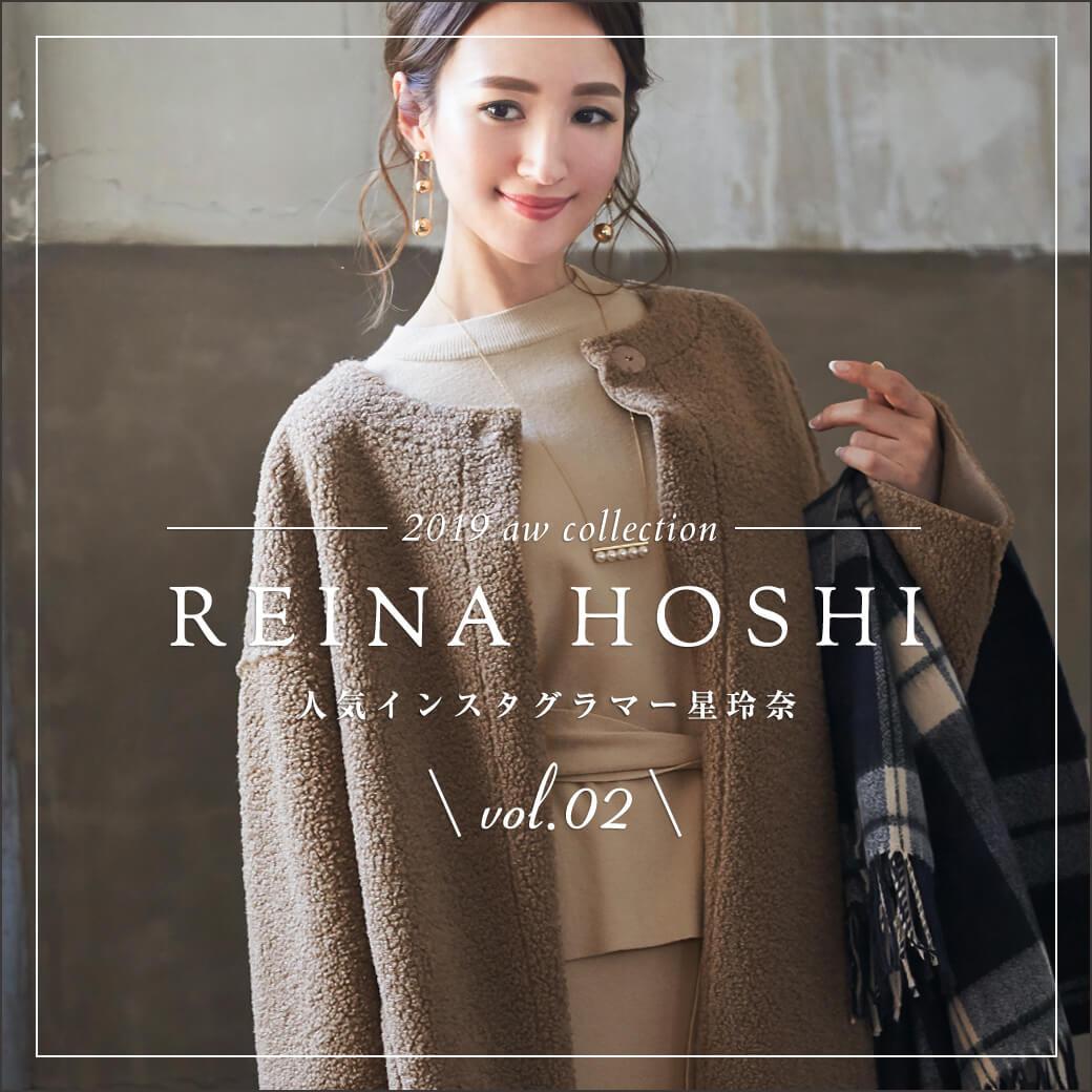 REINA HOSHI × ur's | 2019 AW vol.2