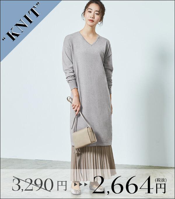 BOXQ0642(カシミヤタッチVネックワンピース)