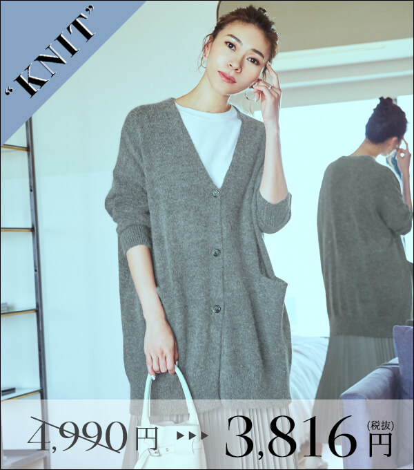 BUXU0597(アンゴラ混ミドル丈カーディガン)