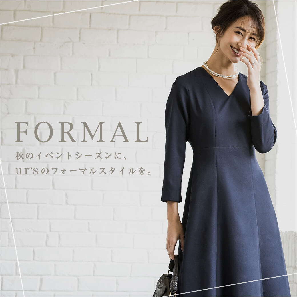 FORMAL STYLE by ur's
