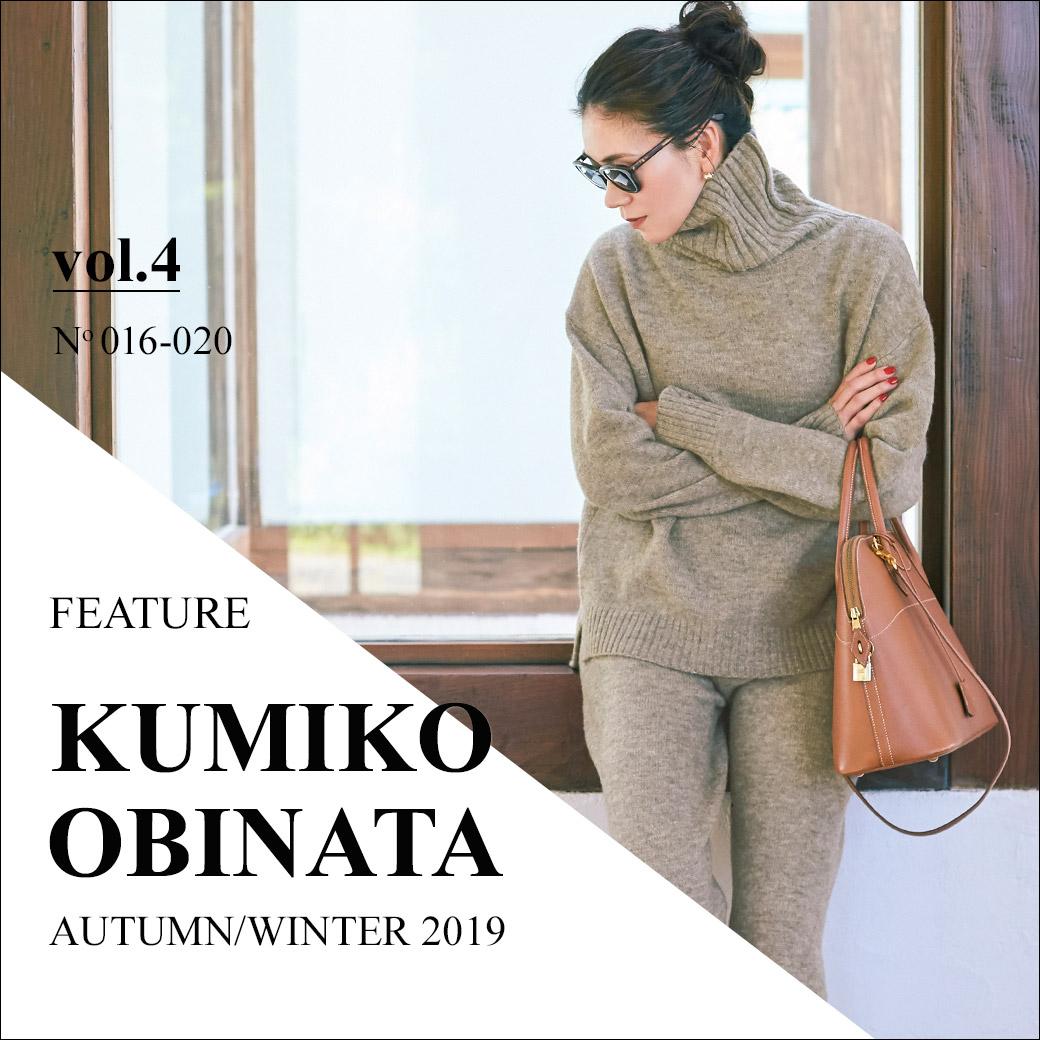 KUMIKO OBINATA 2019AW vol.4
