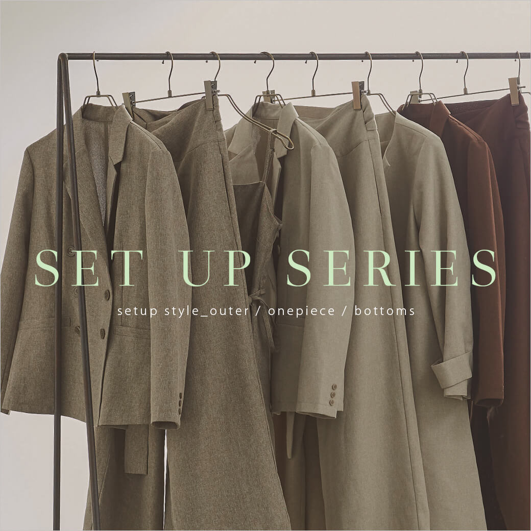 SET UP SERIES