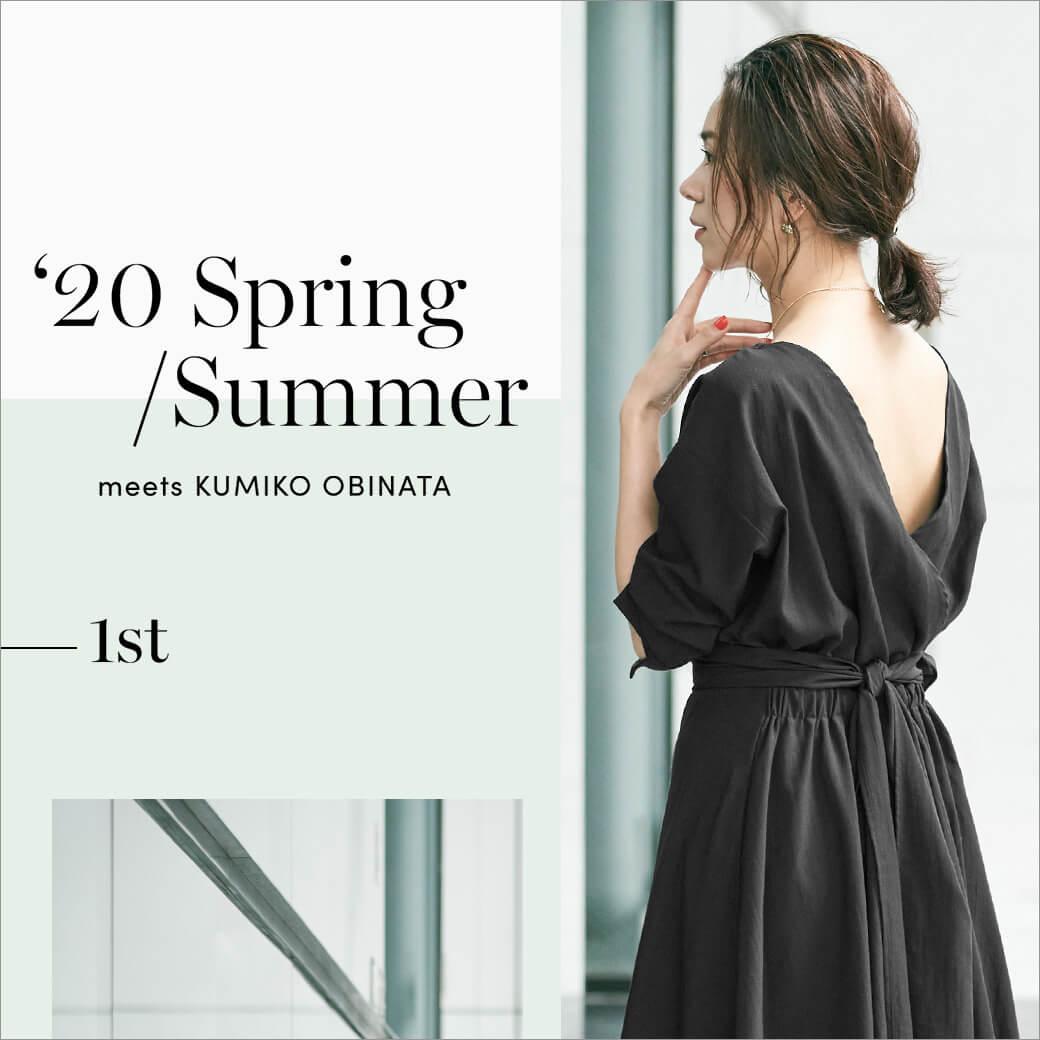 KUMIKO OBINATA 2020SS 1st