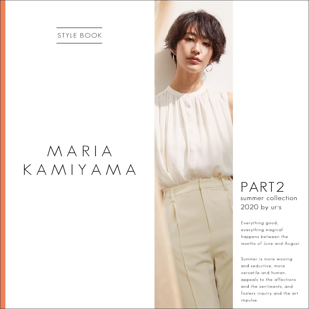 STYLE BOOK | MARIA KAMIYAMA part02