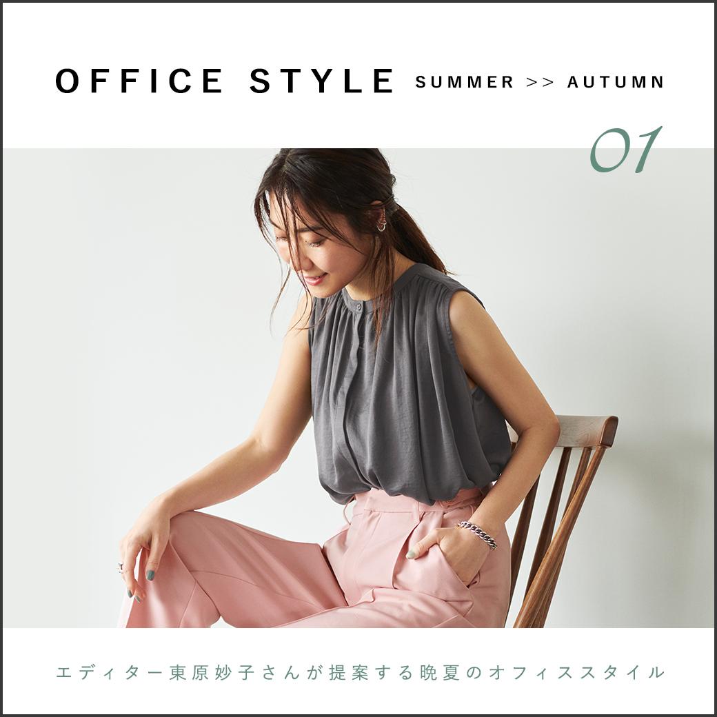 TAEKO HIGASHIHARA meets ur's 01