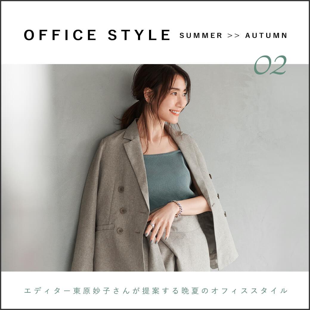 TAEKO HIGASHIHARA meets ur's 02