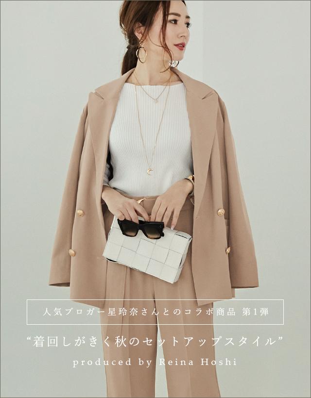 Reina Hoshi × ur's vol.1