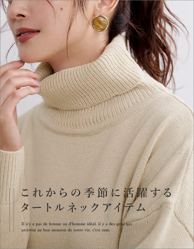TURTLENECK COLLECTION