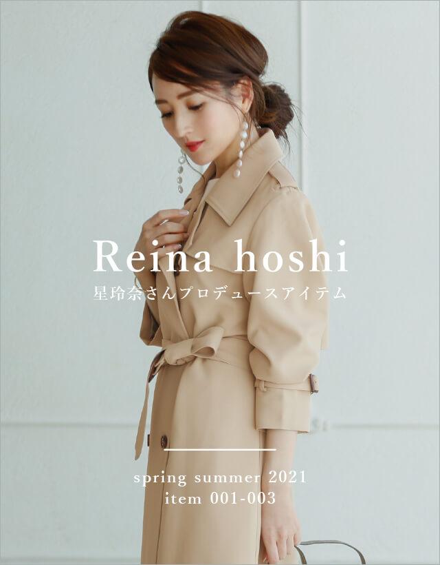 Reina Hoshi spring/summer 001