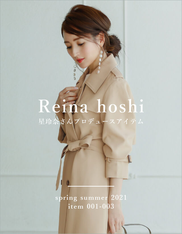 Reina Hoshi spring/summer vol.1