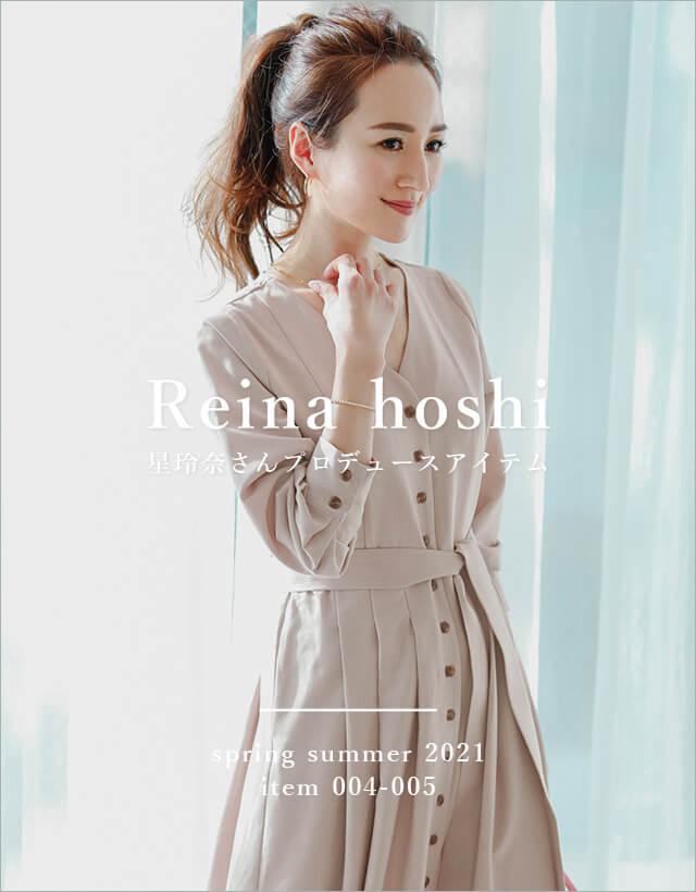Reina Hoshi spring/summer vol.2