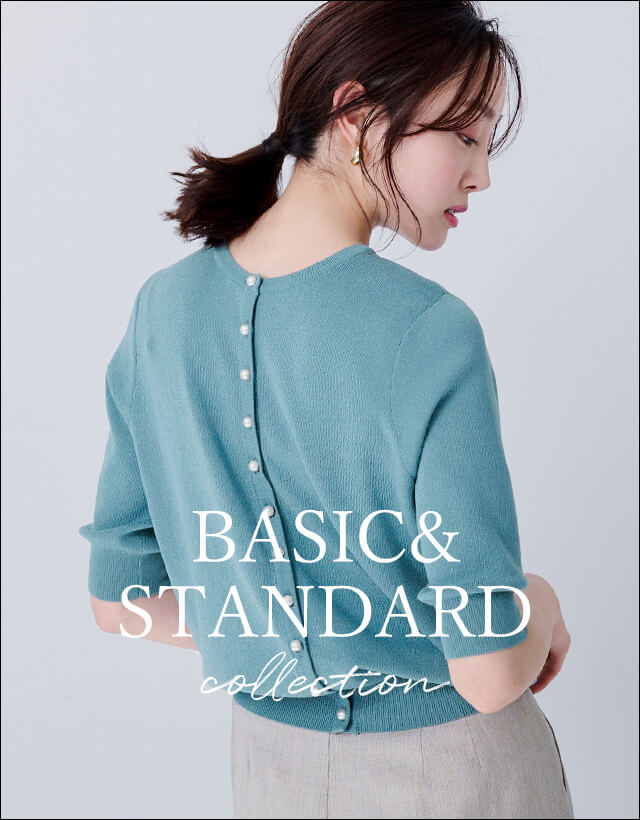 BASIC & STANDARD