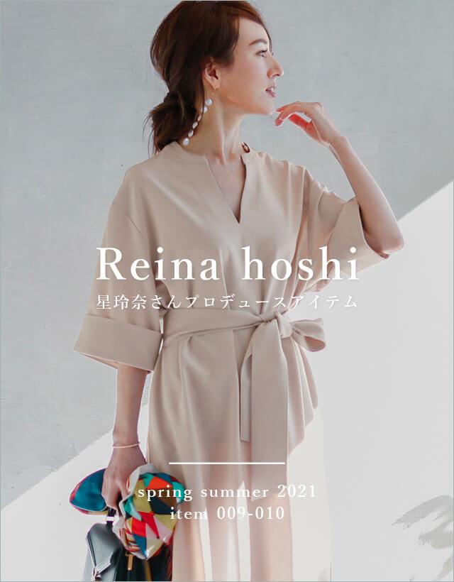 Reina Hoshi spring/summer vol.4