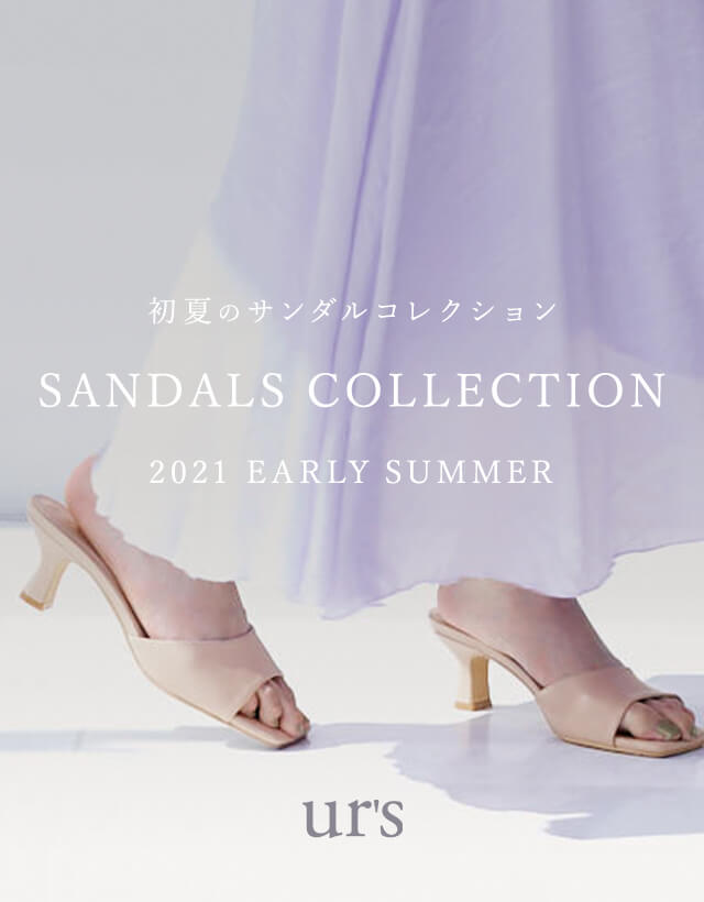 Early Summer Shoes Collection
