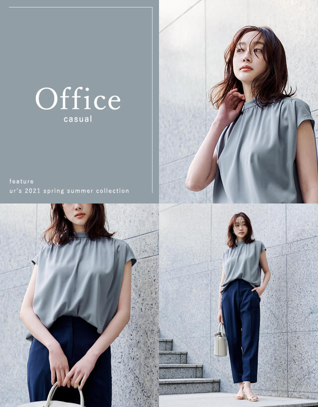 OFFICE CASUAL