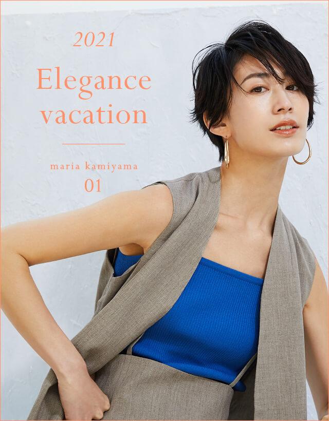 Elegance vacation vol.01
