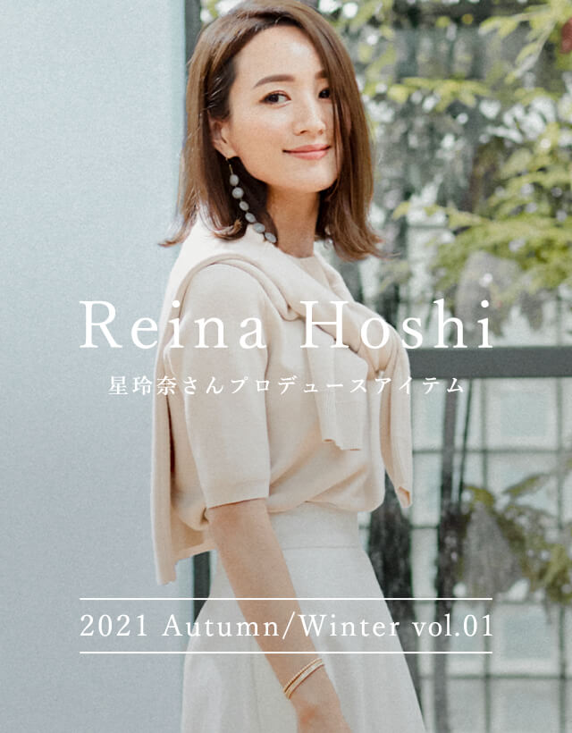 Reina Hoshi AUTUMN/WINTER vol.1
