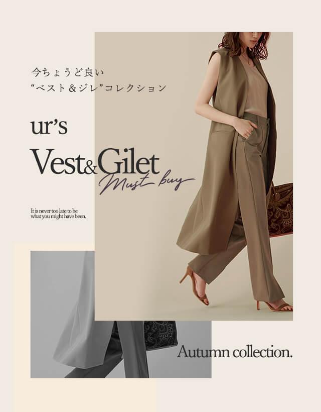 Vest & Gilet
