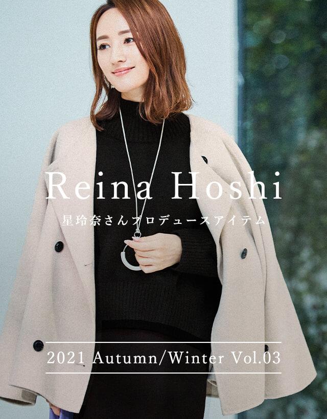Reina Hoshi AUTUMN/WINTER vol.3