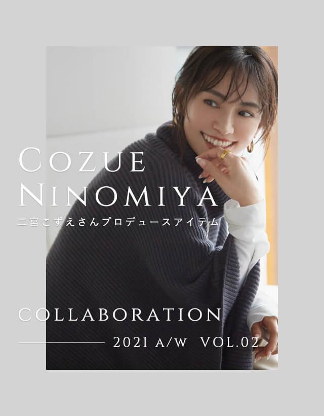 COZUE NINOMIYA 2021A/W vol.2