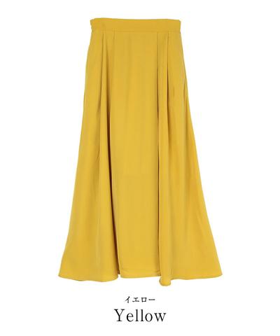 マスタード色 ロングスカート レモン色 合う服