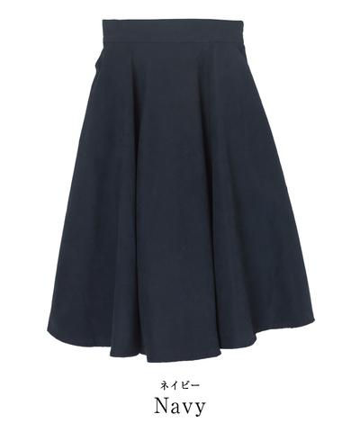 ur's ボリュームサーキュラースカート