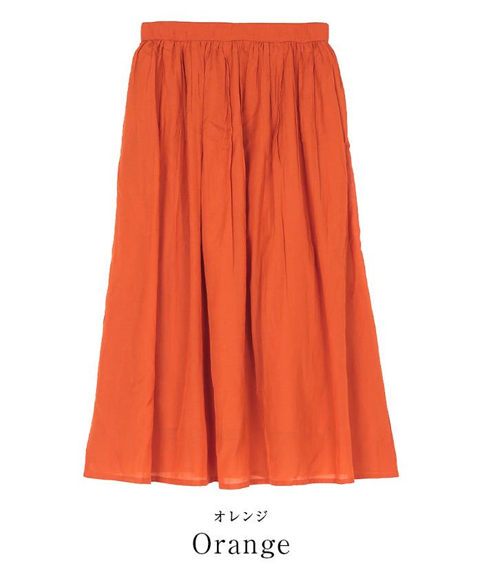 ハロウィン オレンジスカート
