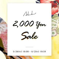 2000円均一