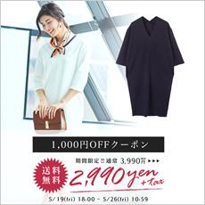 boxu0131 1000円OFFクーポン