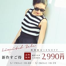 bpxu0189 1000円OFFクーポン