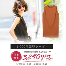 bnxu0041 1000円OFFクーポン
