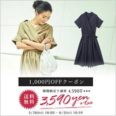 bpxu0129 1000円OFFクーポン