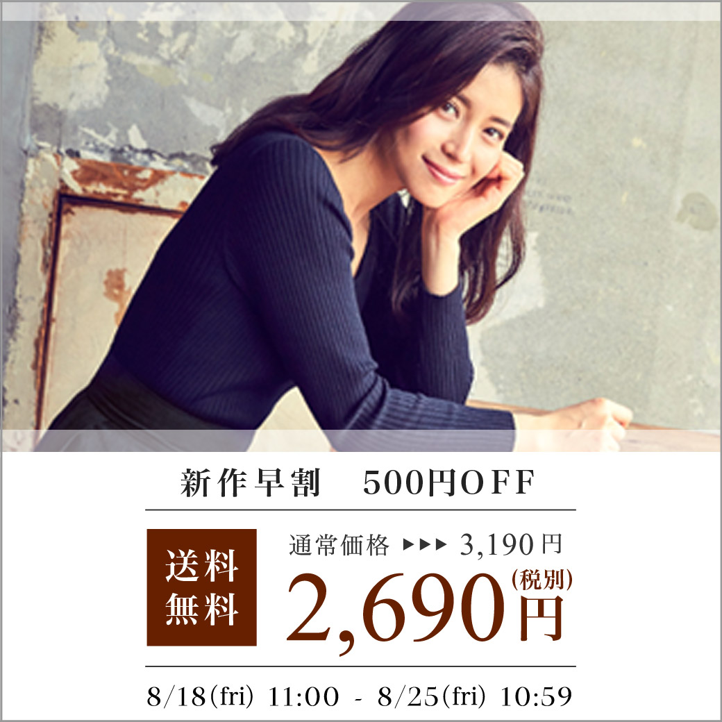 2wayリブニット  送0+500円OFF