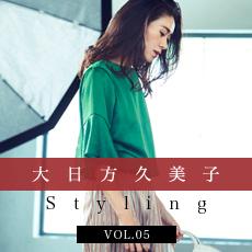 ur's×大日方久美子 2017SS コレクション_VOL.05