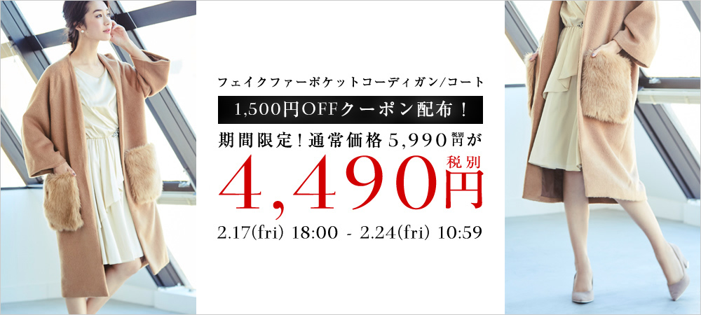 BOXP0939/1500円OFFクーポン