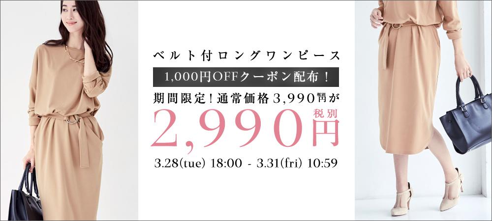 bpxu0150/1500円OFFクーポン