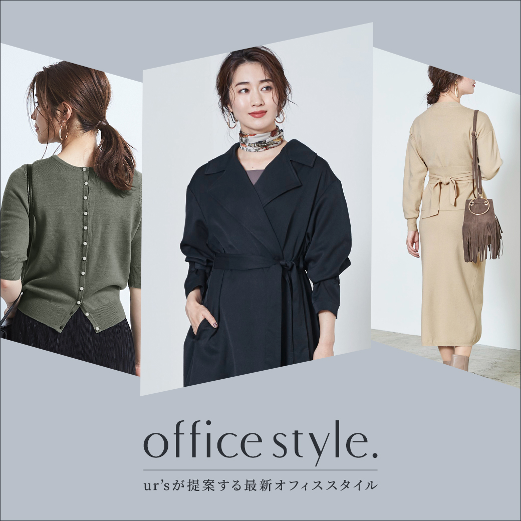 office style.
