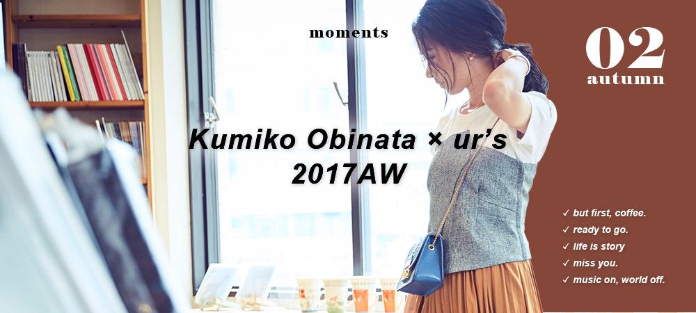 KumiさんAW第二弾