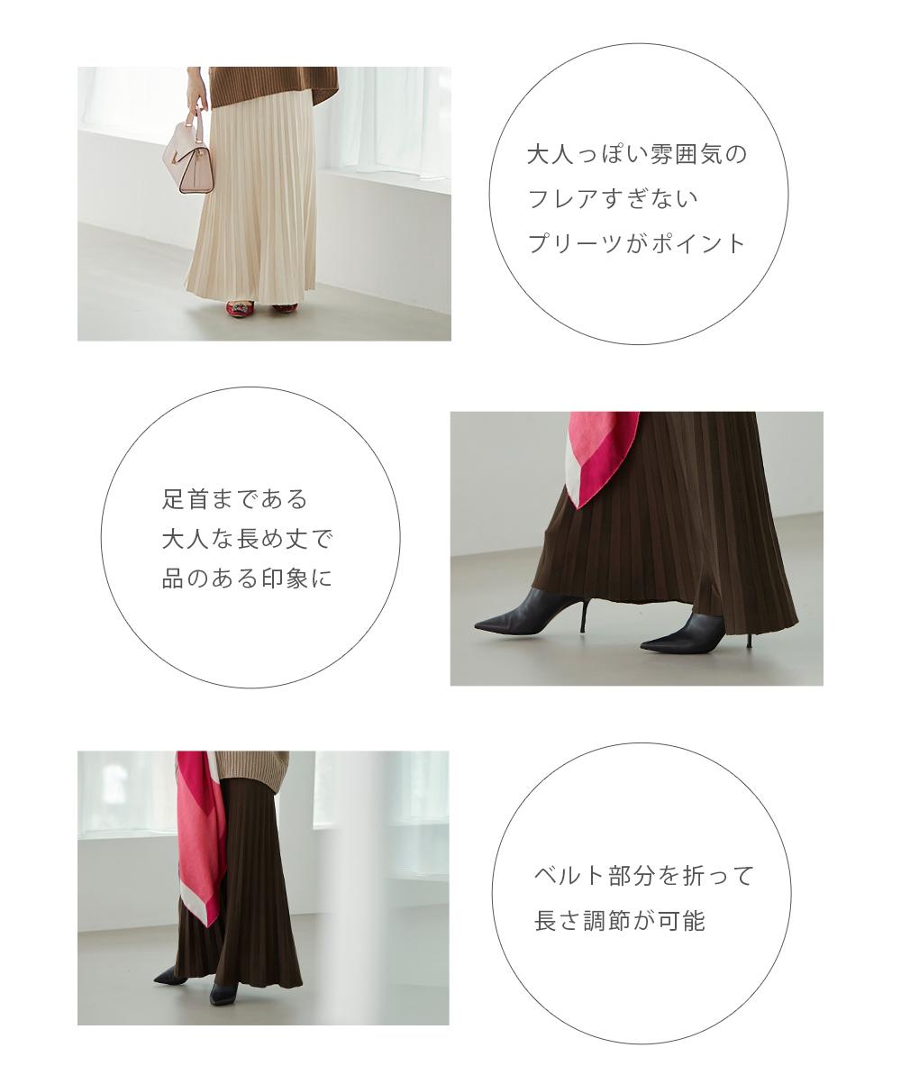 プリーツロングスカート着用している星玲奈さん2