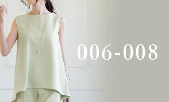 星玲奈Special collaboration 006-008