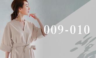 星玲奈Special collaboration 009-010