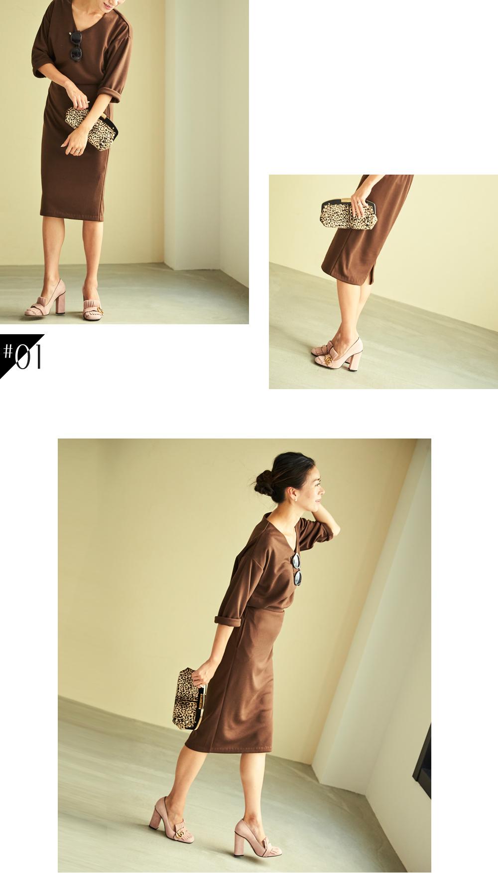 大人な着こなしで魅せるur'sの秋コレクション スタイリング大日方久美子(おびなたくみこ)_01