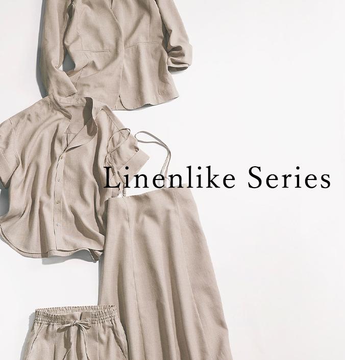 リネンライクシリーズアイテム画像
