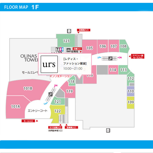lucur 1100(ルクアイーレ)店内案内図