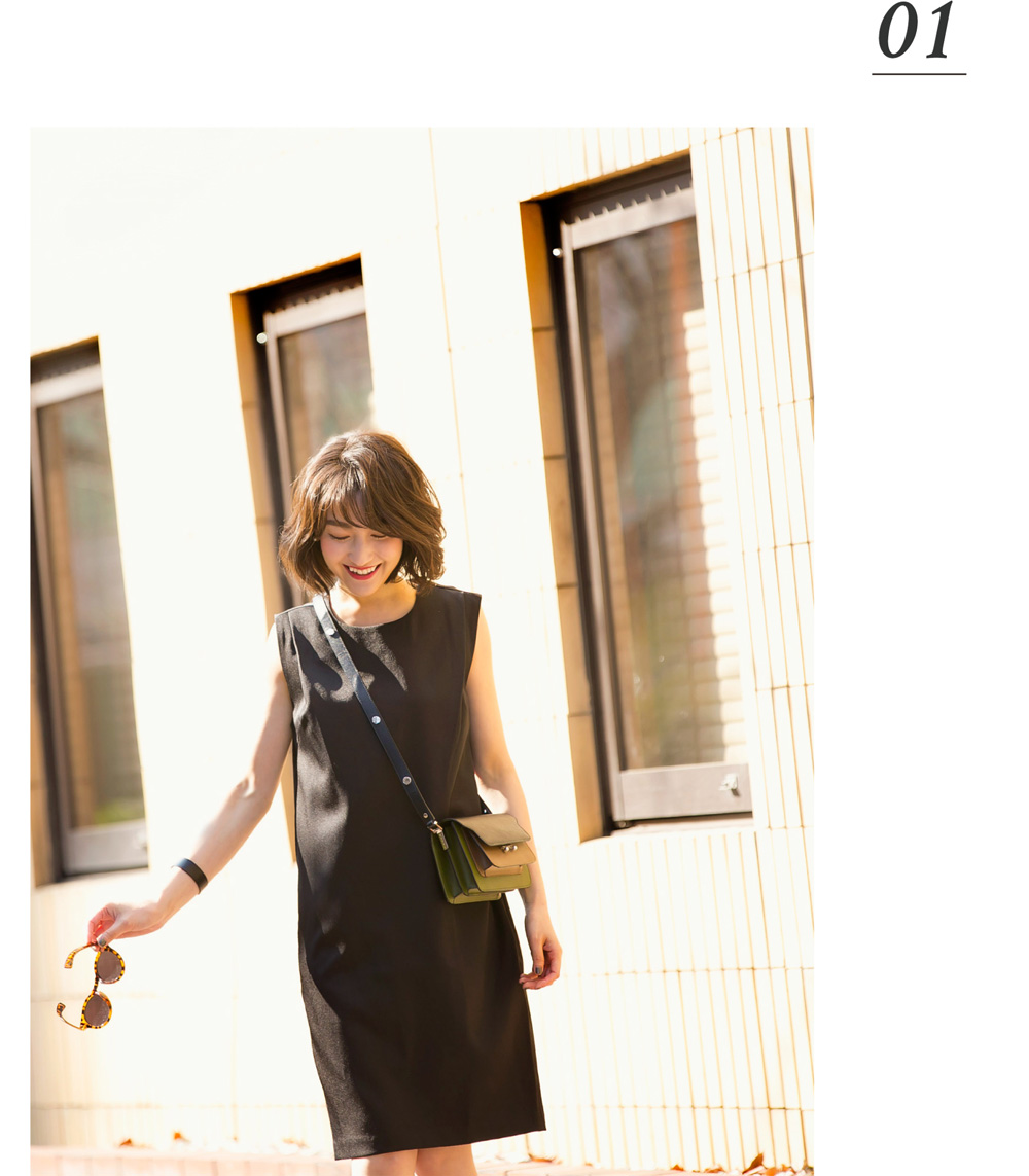 金子真紀さん提案「洗練された黒のコーデ1」